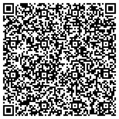 QR-код с контактной информацией организации МРИЯ, СЕЛЬСКОХОЗЯЙСТВЕННЫЙ МНОГОПРОФИЛЬНЫЙ КООПЕРАТИВ