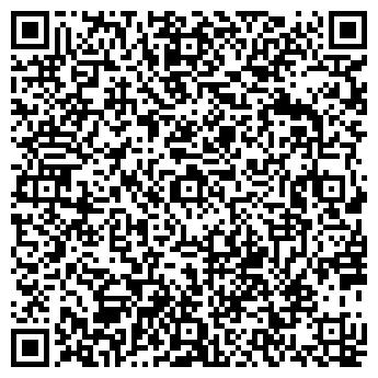QR-код с контактной информацией организации Монтаж, ЧП