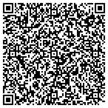 QR-код с контактной информацией организации Элав, ООО