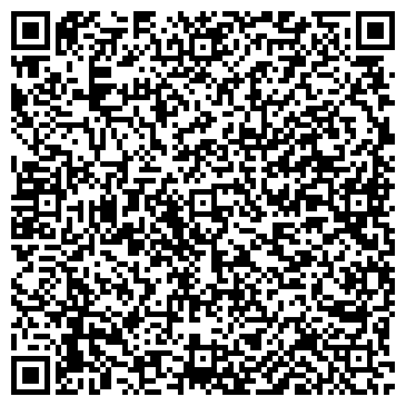 QR-код с контактной информацией организации Шланг-Бизуа,ЧП