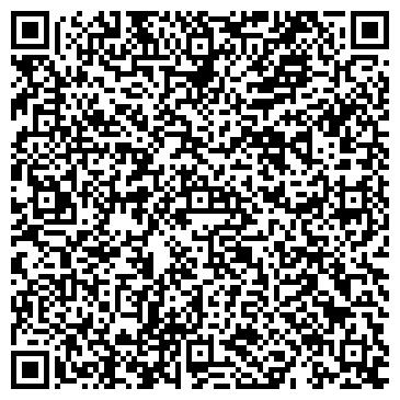 QR-код с контактной информацией организации Кристаллпром, ООО