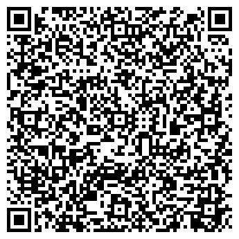 QR-код с контактной информацией организации Пластилин, ООО