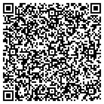 QR-код с контактной информацией организации Шланги Украины, ЧП