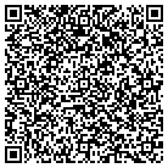 QR-код с контактной информацией организации Давыдюк И.Н., ЧП