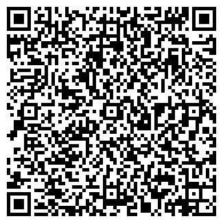 QR-код с контактной информацией организации СКМ, ЧП