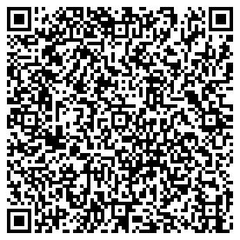QR-код с контактной информацией организации Эрна фирма, ЧП