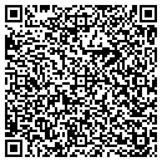 QR-код с контактной информацией организации Фил-А, ЧП