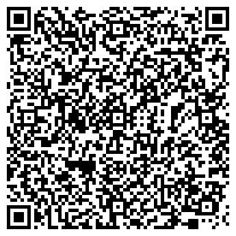 QR-код с контактной информацией организации Гардена-Киев, ЧП