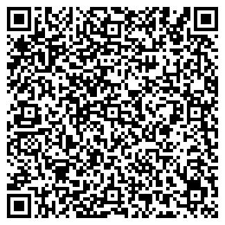 QR-код с контактной информацией организации Товары для рыбалки и отдыха, ЧП