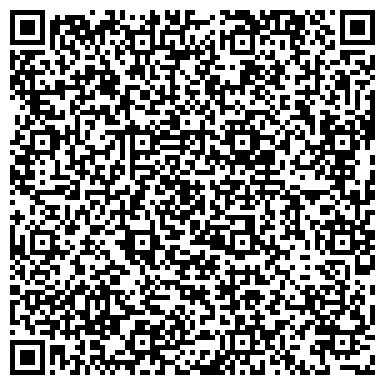QR-код с контактной информацией организации ВОЛЧАНСКИЙ МАСЛОЭКСТРАКЦИОННЫЙ ЗАВОД, ЗАО