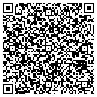 QR-код с контактной информацией организации ЛиО, ЧП