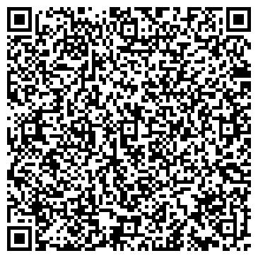QR-код с контактной информацией организации Архи Мет, ООО