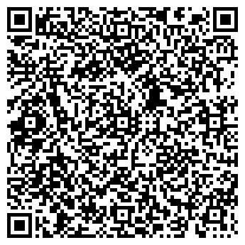 QR-код с контактной информацией организации СЕРВИС, МП, ООО