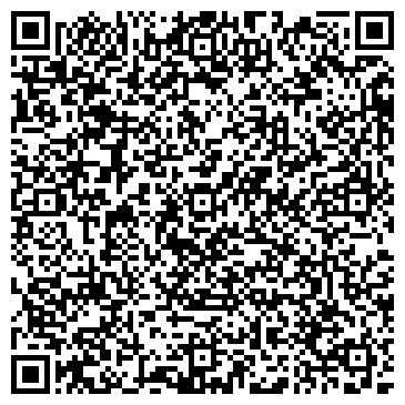 QR-код с контактной информацией организации Корнтай, ООО