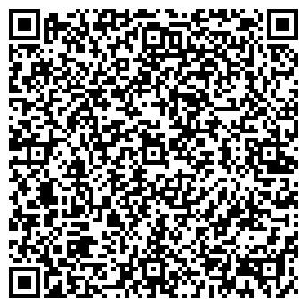 QR-код с контактной информацией организации ХЛ ДИСПЛЕЙ УКРАИНА