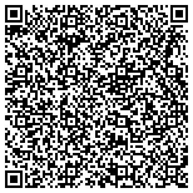 QR-код с контактной информацией организации Экран - Оконные Конструкции, ДП
