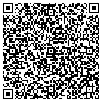 QR-код с контактной информацией организации К.А.Н., ЧП