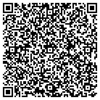 QR-код с контактной информацией организации Белоусов, СПД