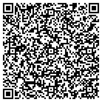 QR-код с контактной информацией организации Бриз, КП