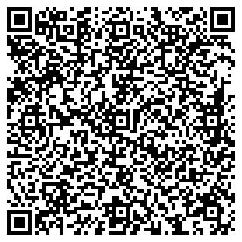 QR-код с контактной информацией организации Общество с ограниченной ответственностью ООО «Эверест-С»