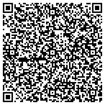 QR-код с контактной информацией организации Александр Компани, ООО