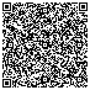 QR-код с контактной информацией организации УФТ, ООО