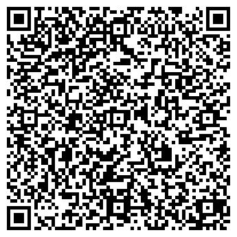 QR-код с контактной информацией организации Мах.Медиа, ООО