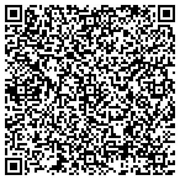 QR-код с контактной информацией организации Антикор Пром Сервис, ООО