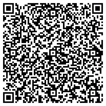 """QR-код с контактной информацией организации Общество с ограниченной ответственностью ООО """"Стройтехсервис"""""""