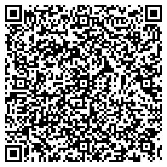 QR-код с контактной информацией организации Альфа-Пласт, ООО
