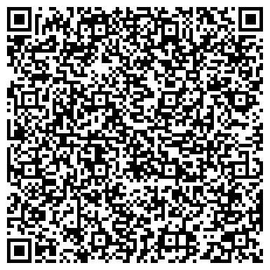 QR-код с контактной информацией организации ЗАВАЛЬЕВСКИЙ ГРАФИТОВЫЙ КОМБИНАТ, ОАО
