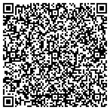 """QR-код с контактной информацией организации ЧП """"РЕКОМ ПЛЮС"""""""
