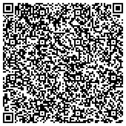 QR-код с контактной информацией организации Gidravlika.Arbooz (Гидравлика.Арбуз), Интернет-магазин