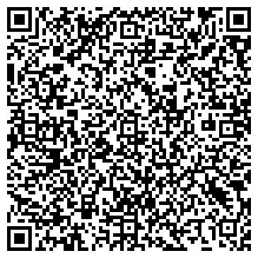 QR-код с контактной информацией организации Эриком НПО, ООО