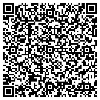 QR-код с контактной информацией организации Одесский авиационный завод, ГП