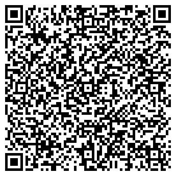 QR-код с контактной информацией организации Эко Соул, ЧП