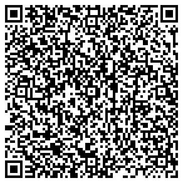 QR-код с контактной информацией организации ПКП Лифтмонтаж, ООО