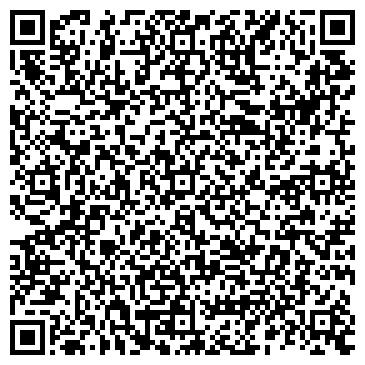QR-код с контактной информацией организации ТРЭМ Украина, ООО