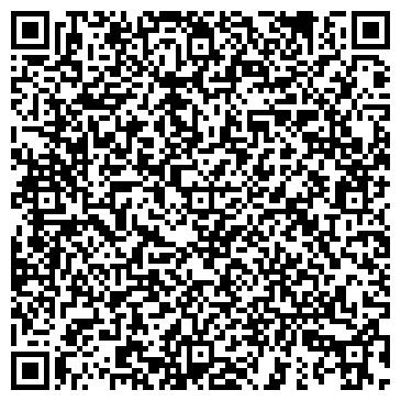 QR-код с контактной информацией организации ГАЙВОРОНСКИЙ СПЕЦИАЛИЗИРОВАННЫЙ КАРЬЕР, ОАО