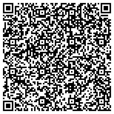 QR-код с контактной информацией организации Отраслевая Промышленная Компания, ООО