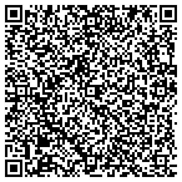 QR-код с контактной информацией организации ЦЕНТР СОЦИАЛЬНОГО ОБСЛУЖИВАНИЯ (ЦСО)