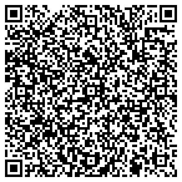 QR-код с контактной информацией организации Александр, СПД