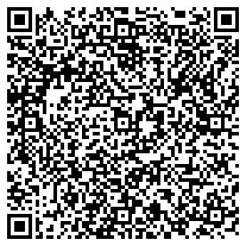 QR-код с контактной информацией организации ГРАНОВ, СТРАУСИНАЯ ФЕРМА