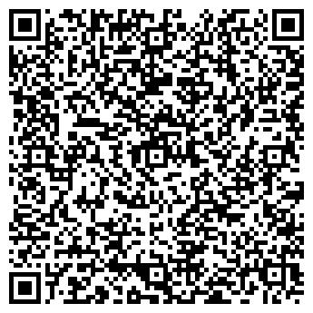 QR-код с контактной информацией организации Н пласт, ООО