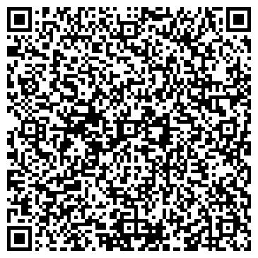 QR-код с контактной информацией организации Орион , ООО