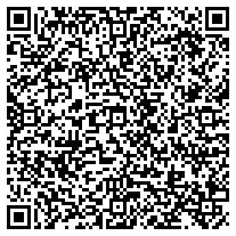 QR-код с контактной информацией организации Грантек-Украина, ООО