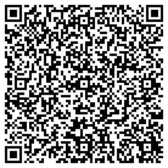 QR-код с контактной информацией организации Спантрейд, ООО