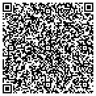 QR-код с контактной информацией организации Тагол, ООО