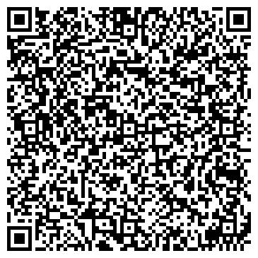 QR-код с контактной информацией организации А Сервис, ЧП