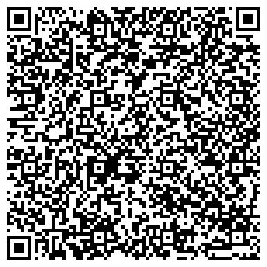 QR-код с контактной информацией организации Проспера Юг,ООО